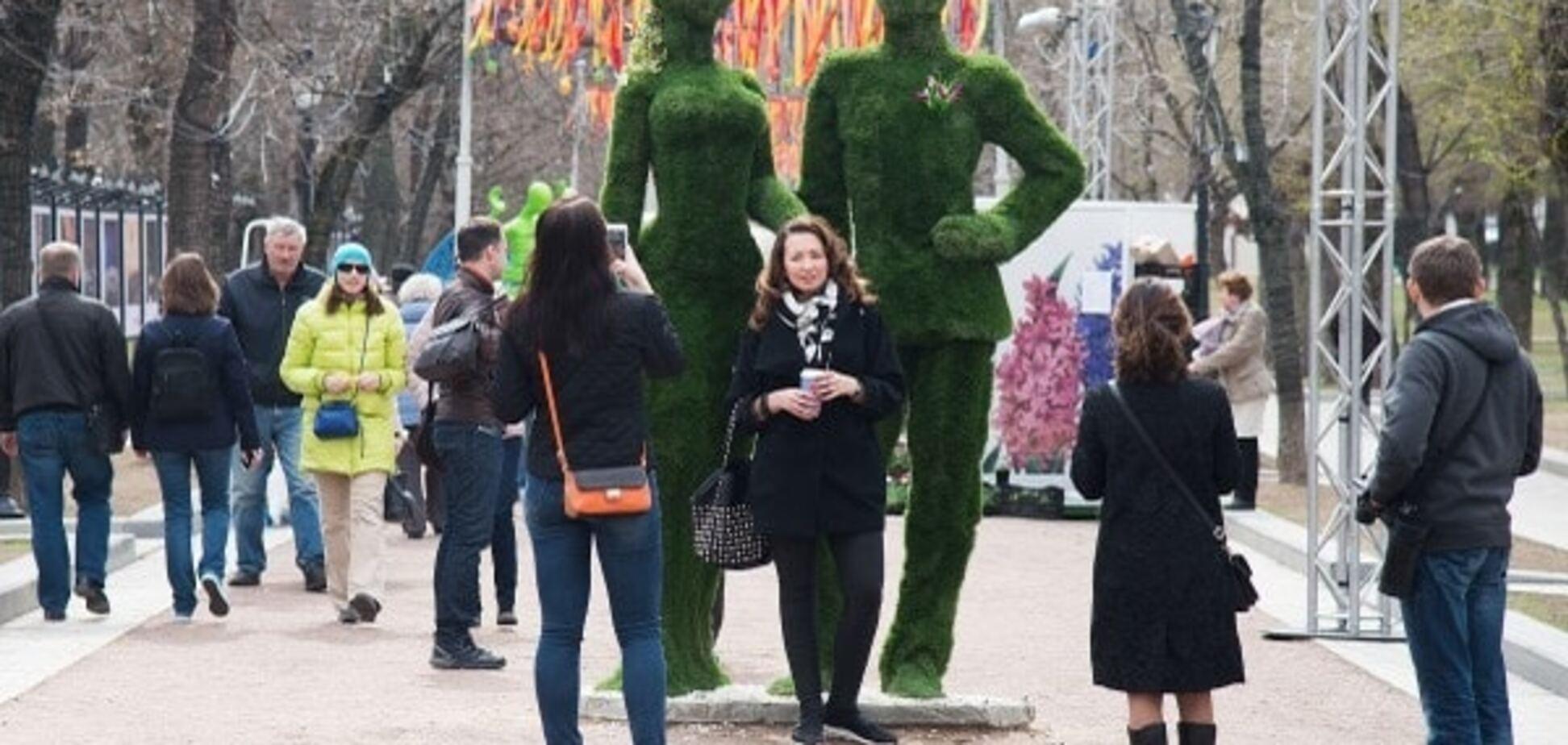 Московская весна фото
