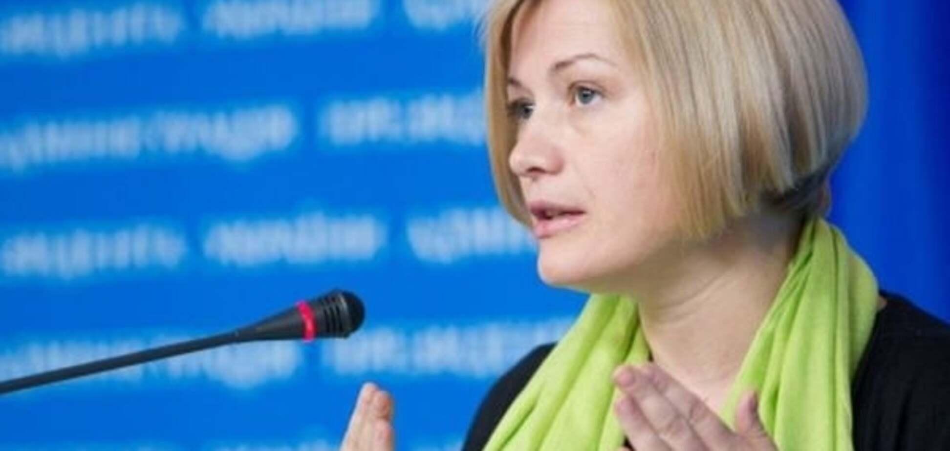 Безграничная подлость: 'ДНР' и 'ЛНР' сорвали обмен заложниками перед Пасхой