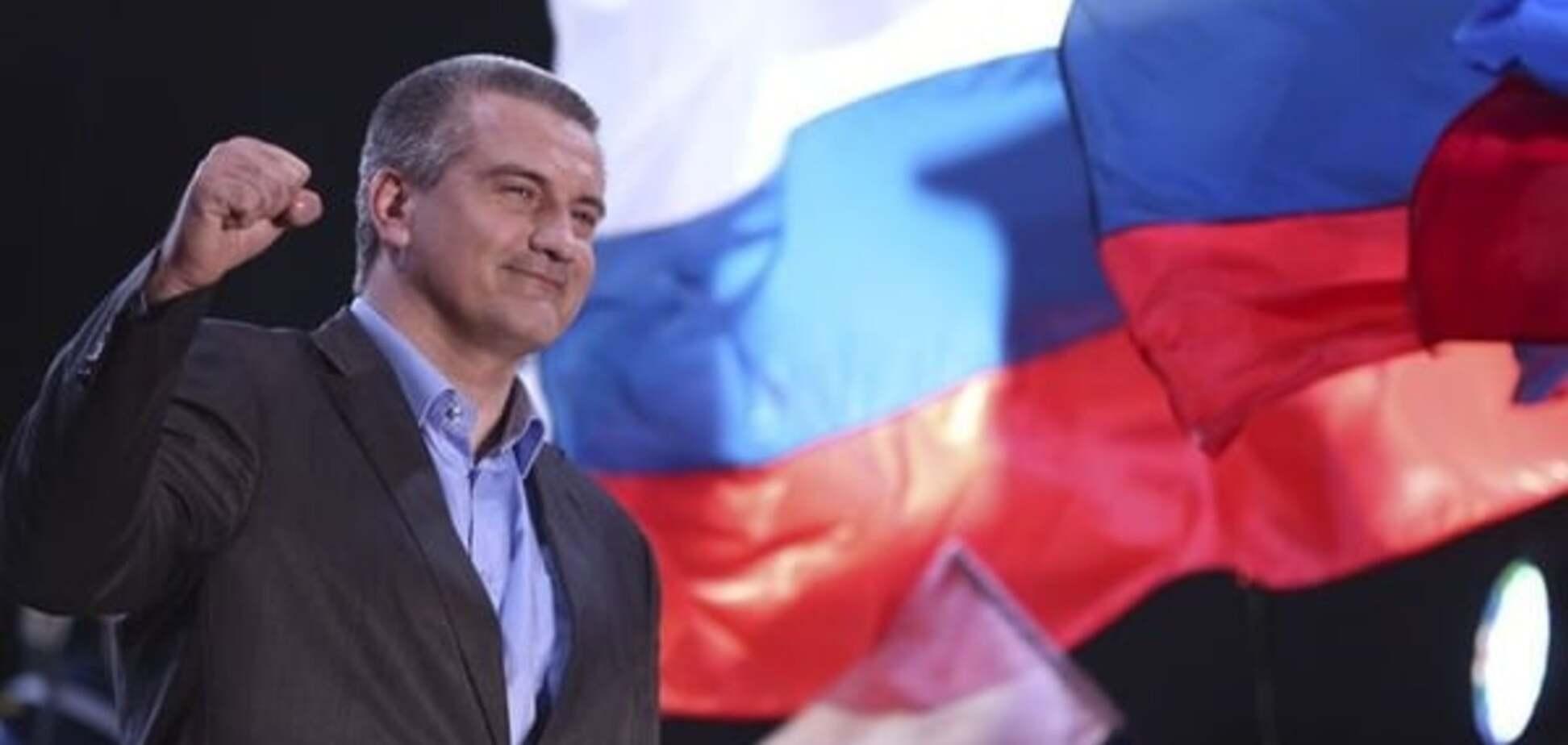 Гоблінський патріотизм: нерухомість 'глави' Криму арештували задовго до анексії