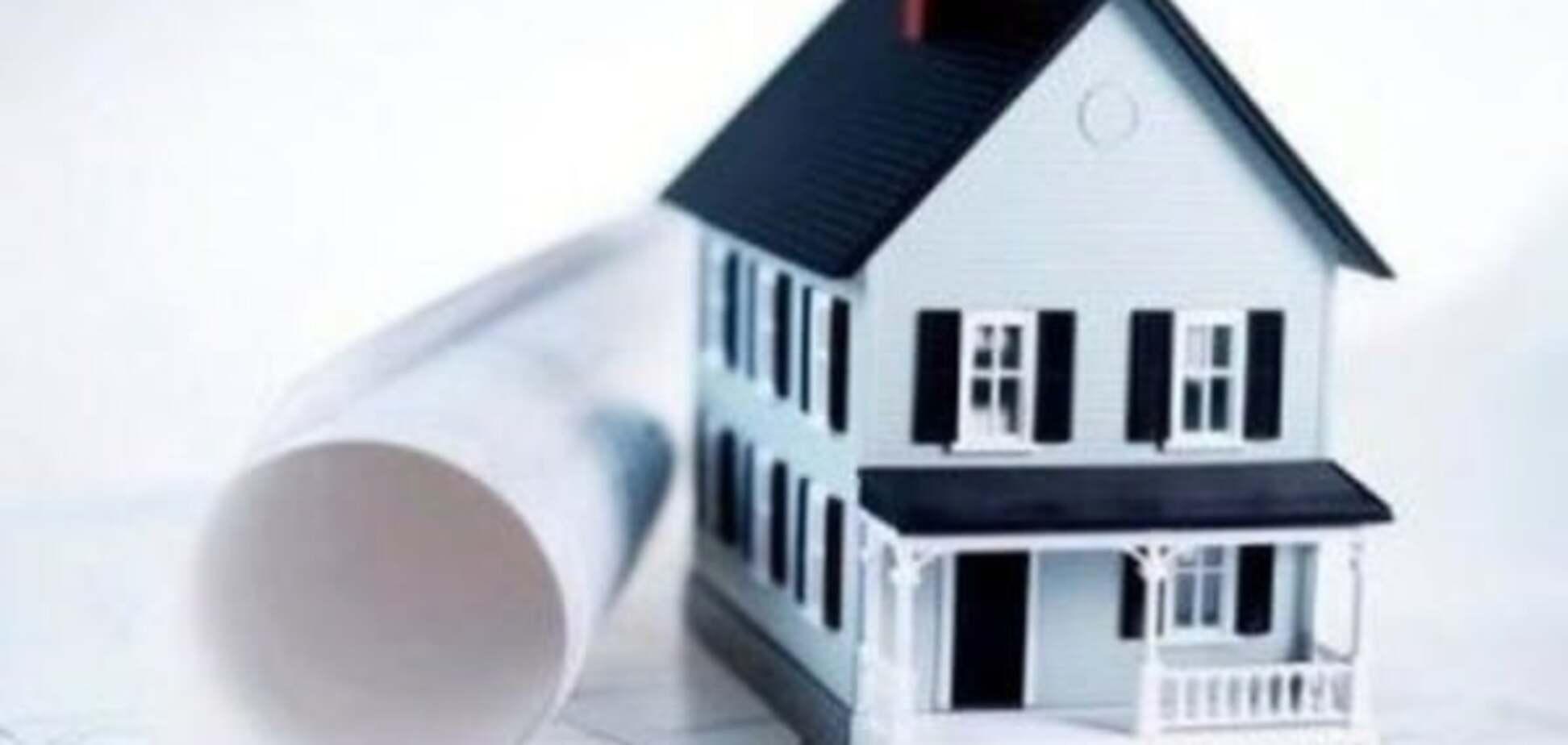 Регистрация недвижимости в Украине