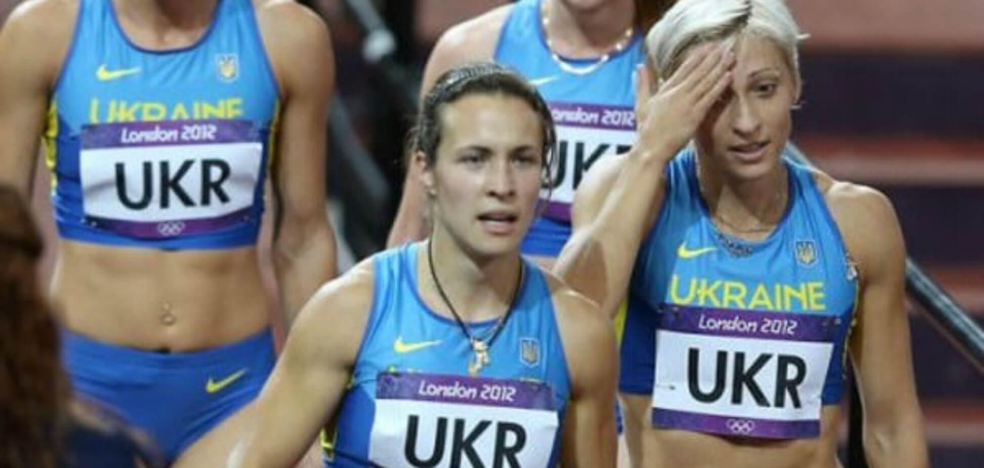 Сборная Украины по легкой атлетике