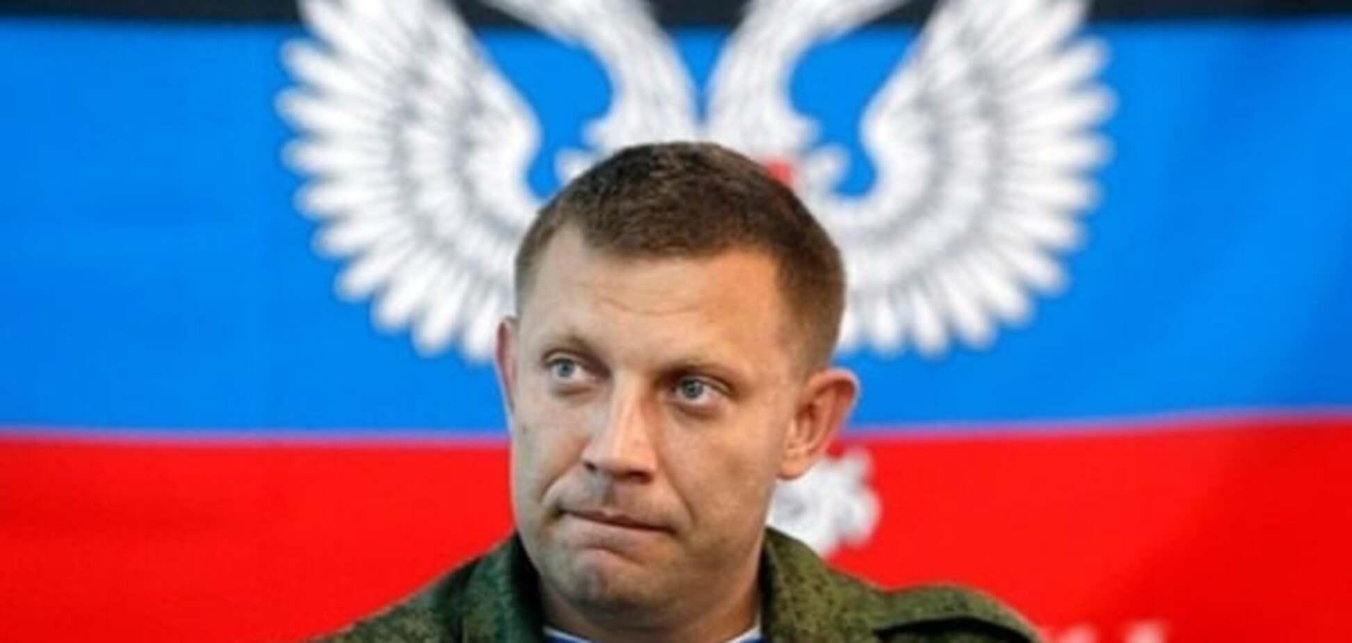 'Упертий клоун': СБУ потролила Захарченка і його 'пряму лінію з Одесою'