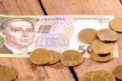 Уровень жизни в Украине