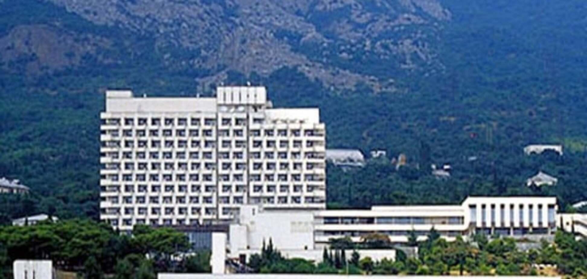 Санатория Форос
