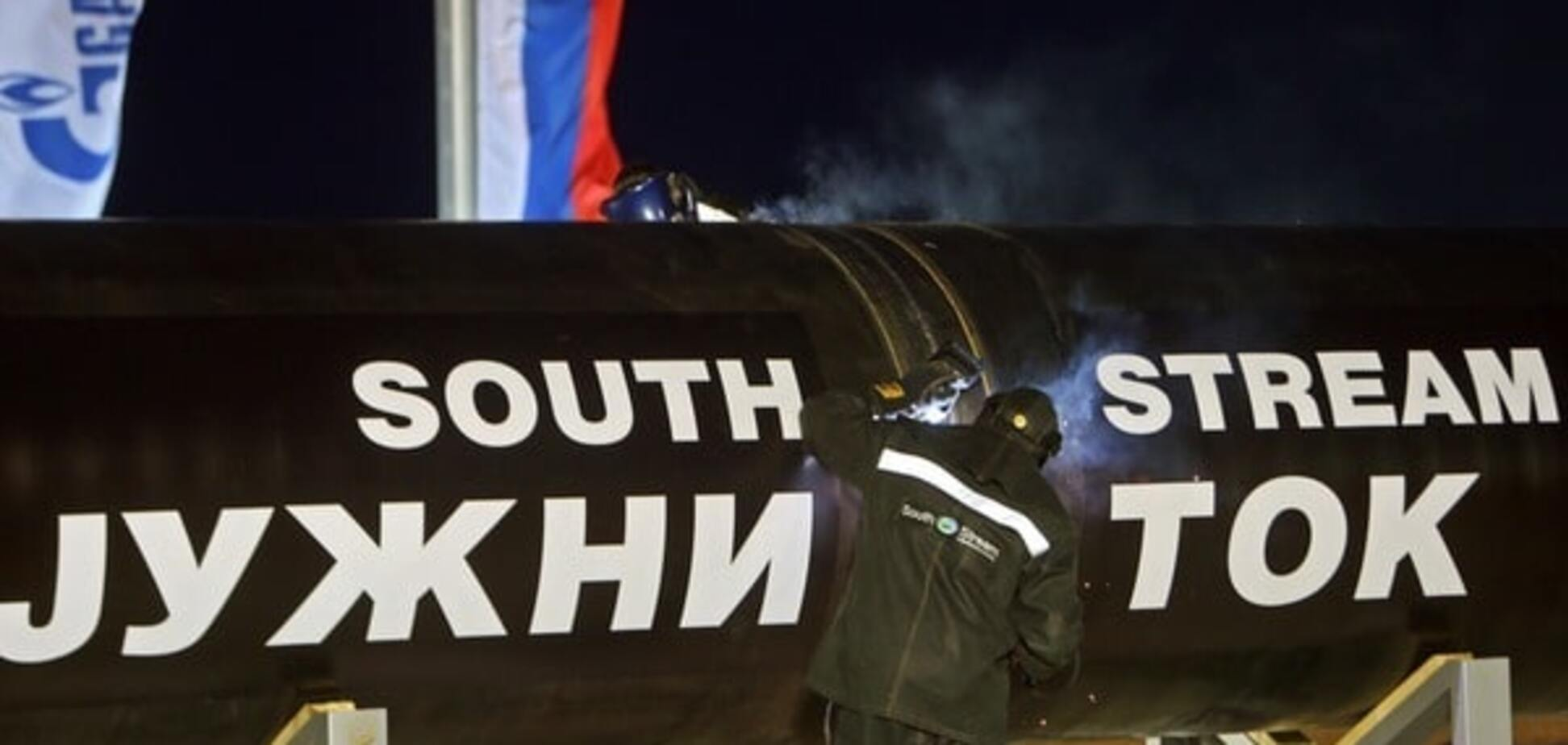Газопровід в обхід України: 'Газпром' визнав мільярдні збитки