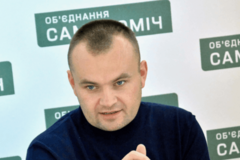 Юрий Милобог