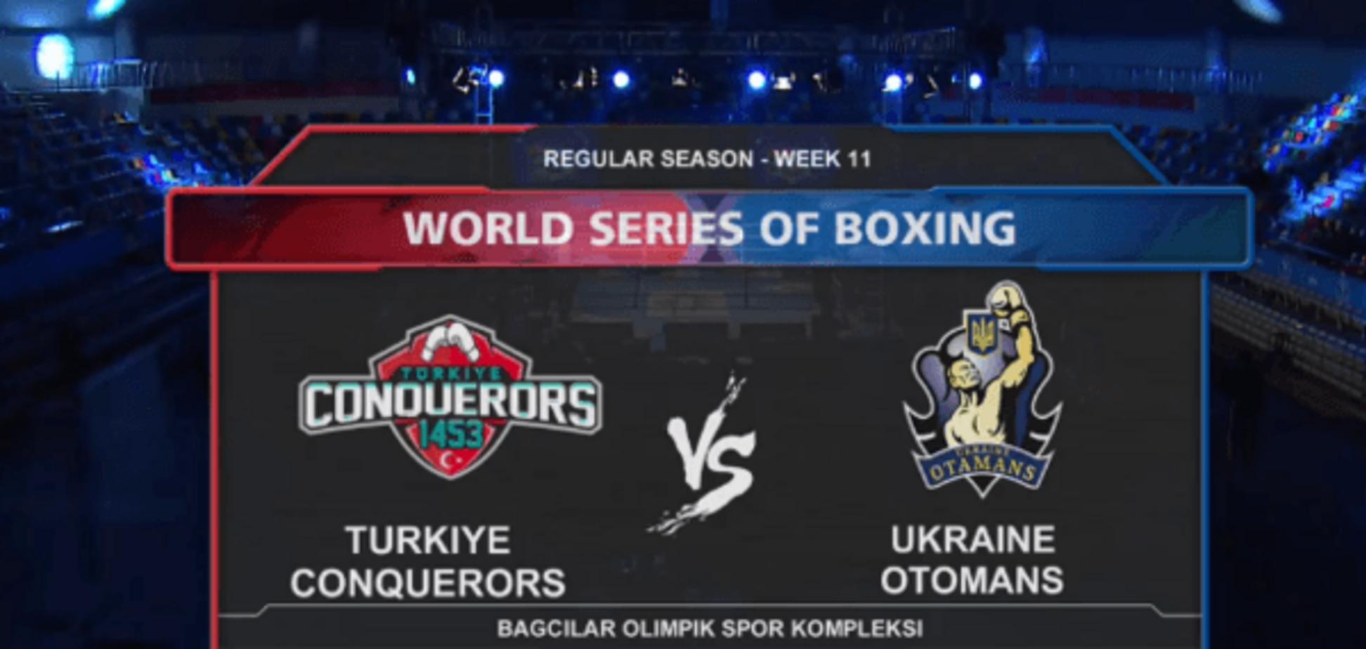 'Українські отамани' вийшли в плей-офф Всесвітньої серії боксу