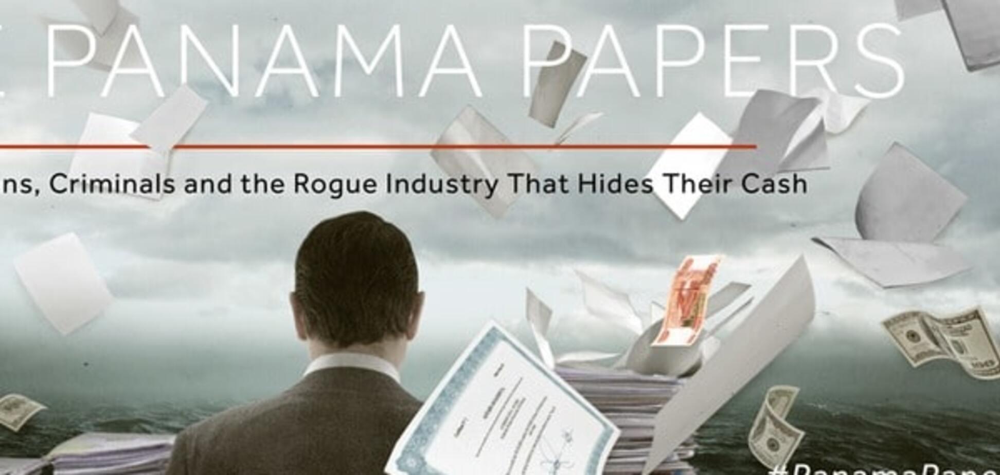 Панамские документы: главные факты о крупнейшем сливе в истории журналистики