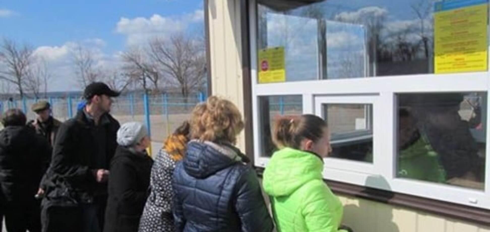 Незважаючи на бої: на Луганщині відкрили 4 КПП