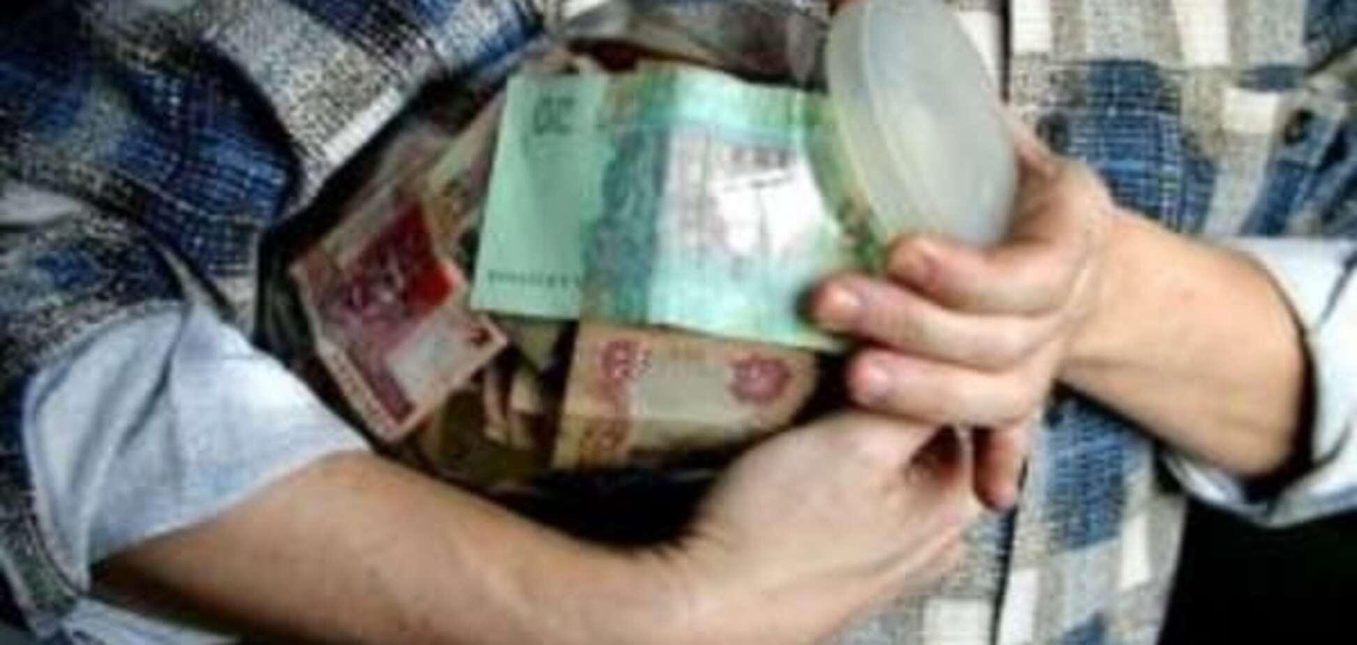 Сбережения в Украине