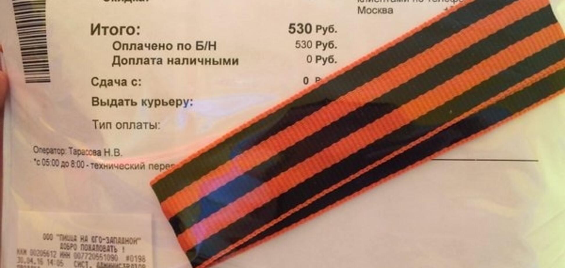 Истерия ко Дню Победы: в России к пицце подают 'колорадские' ленточки. Фотофакт