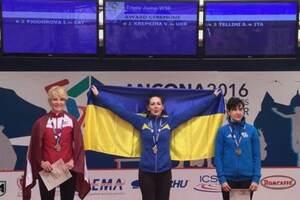 Валентина Крепкина