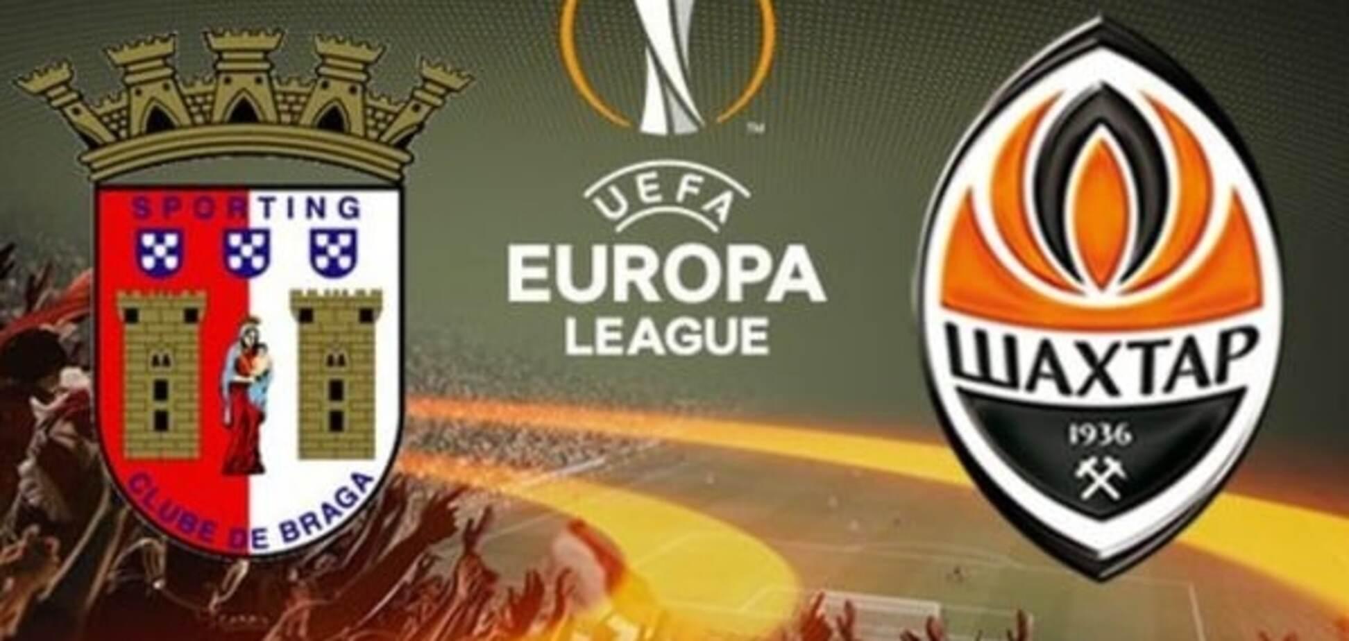 'Брага' - 'Шахтар': прогноз букмекерів на матч 1/4 фіналу Ліги Європи