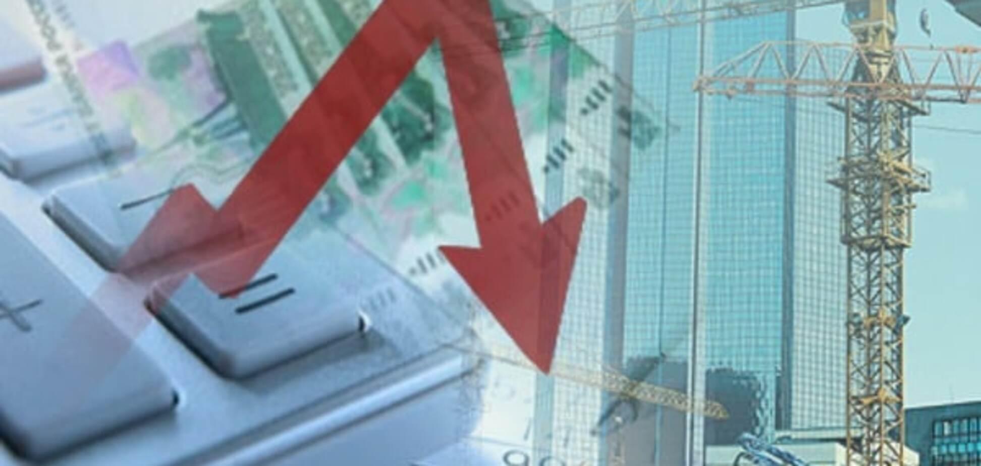 Економіку Росії знову повернули на дно