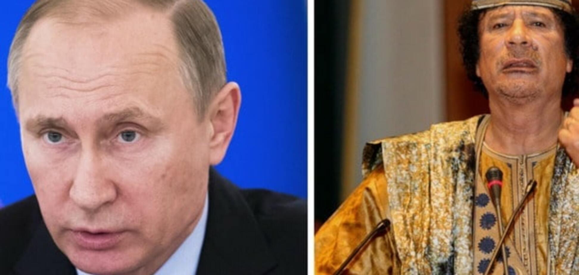 Слава Рабинович потролив Путіна долею Каддафі та його Нацгвардією