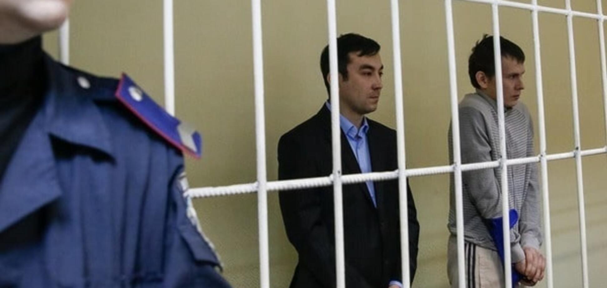 Суд над російськими ГРУшниками знову перенесли