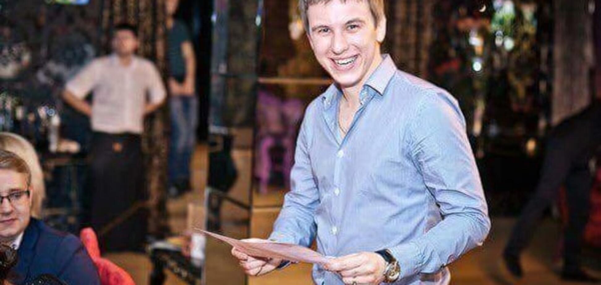 Опасный BlaBlaCar: в Киеве ищут парня, пропавшего с попутчиками. Фото водителя