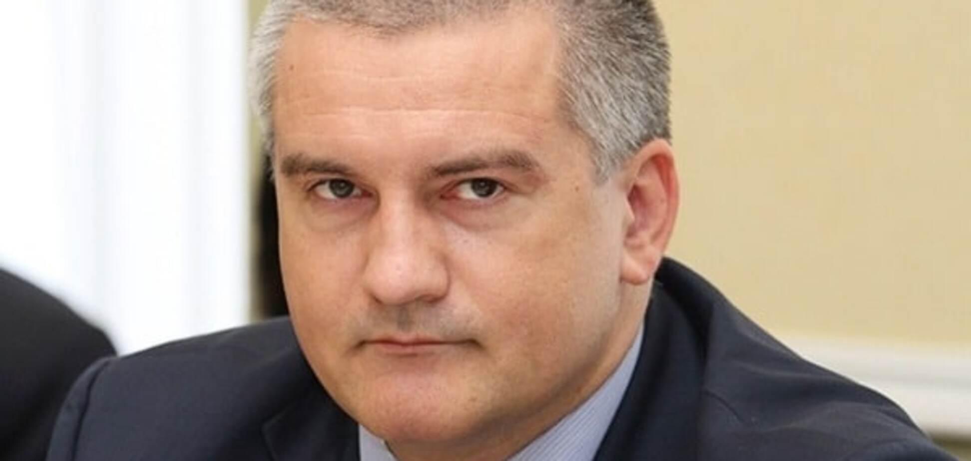 Аксьонов призначив екс-начальника кримського 'Беркута' персональним помічником