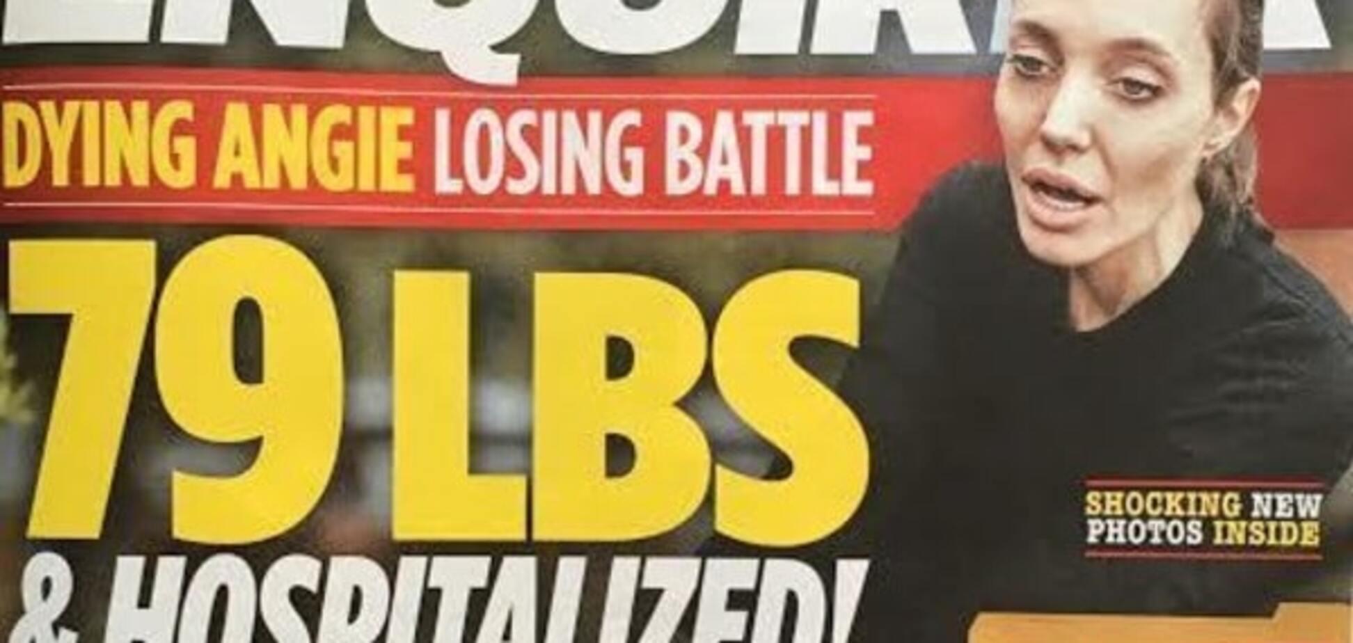 'Помираючи, Джолі програє битву': National Enquirer шокував новими фото актриси