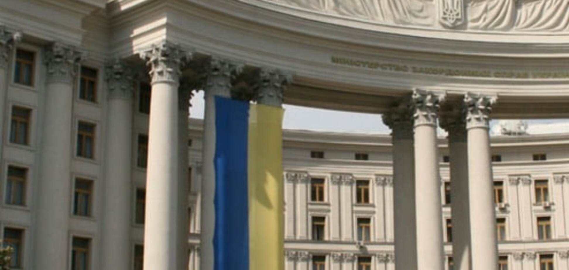 МЗС про нову справу Клиха: Росія підтверджує, що підсилює тиск