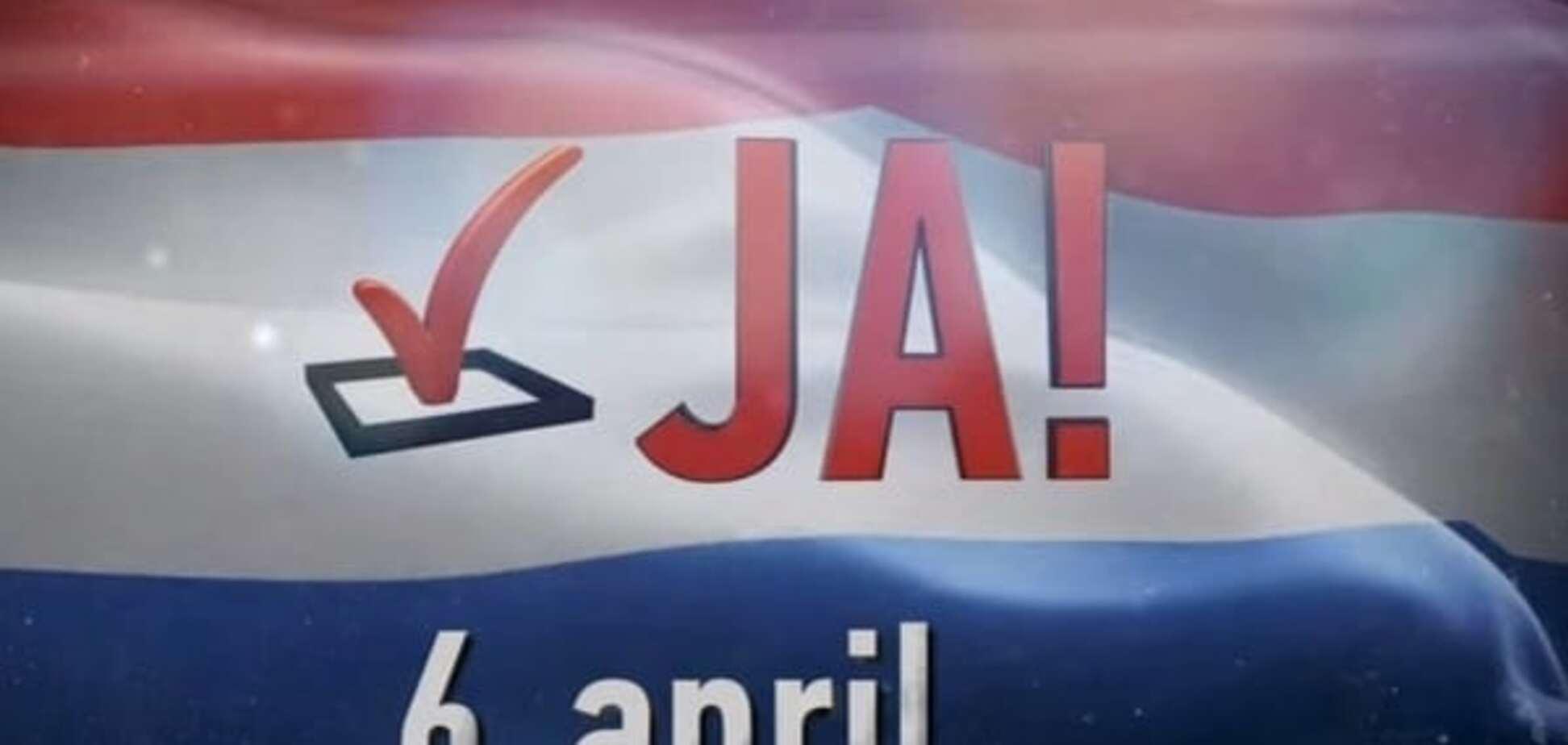 Нидерланды ЗА не проголосуют
