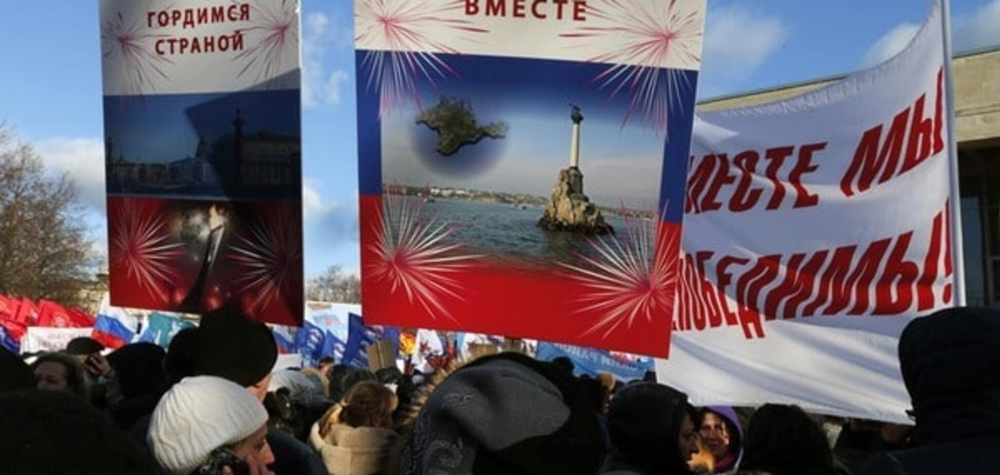 Окупанти не пускають у Крим автомобілі з українськими номерами