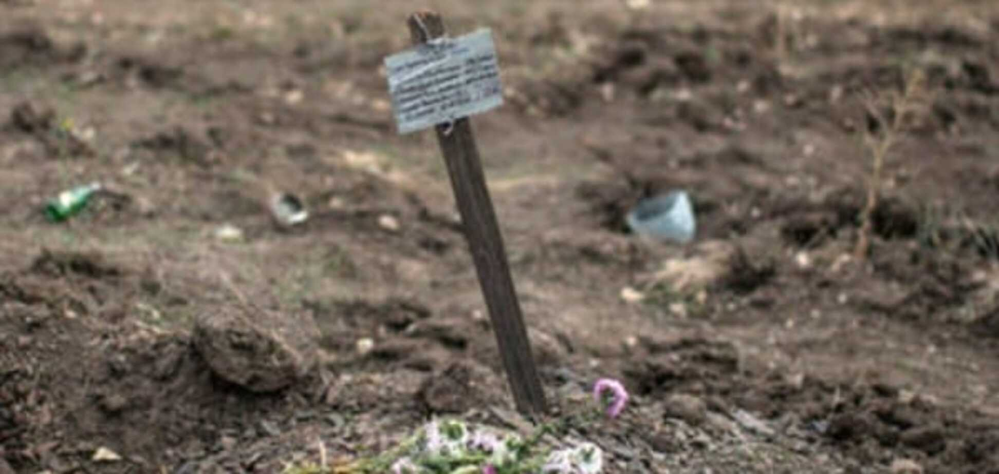 Страшна знахідка: на Донбасі виявлені кілька поховань з тілами загиблих