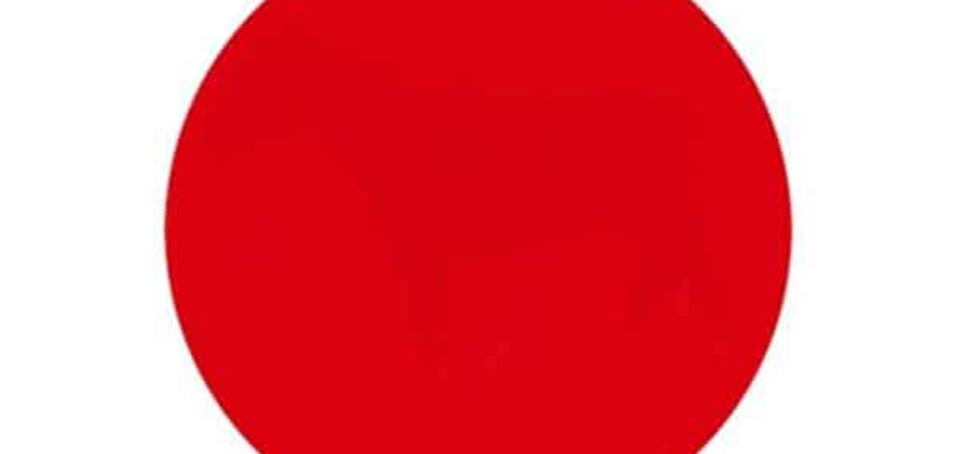 Зорова ілюзія з червоним колом завела соцмережі в глухий кут. Фотофакт