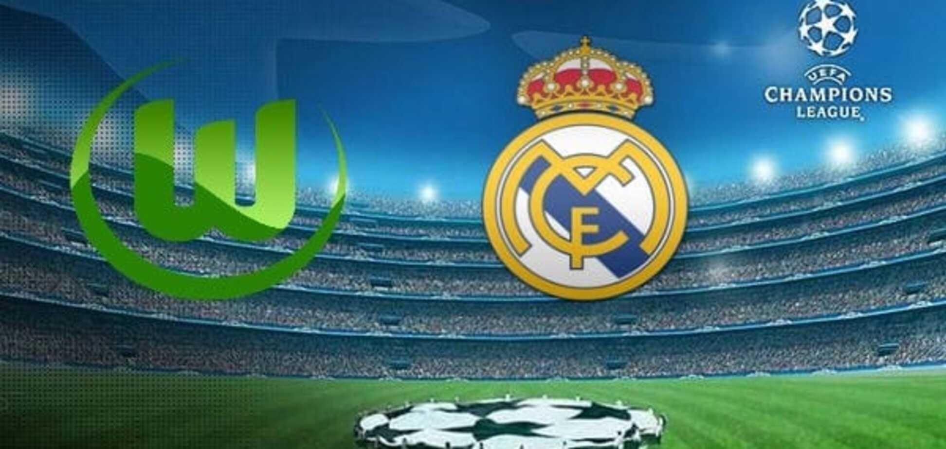 где смотерть Вольфсбург – Реал 6 апреля 2016