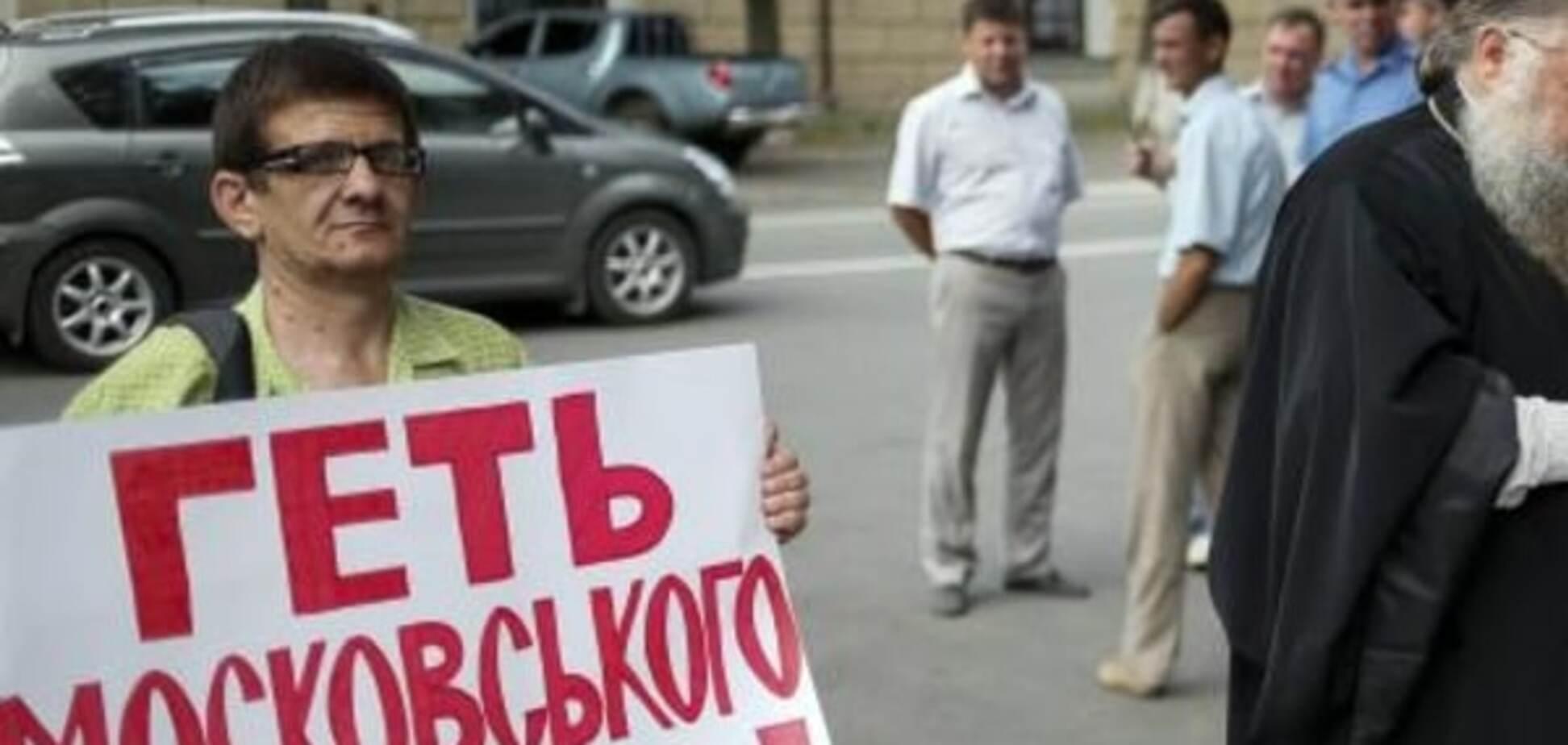 Збирав гроші для 'Новоросії': СБУ покарала московського попа-терориста
