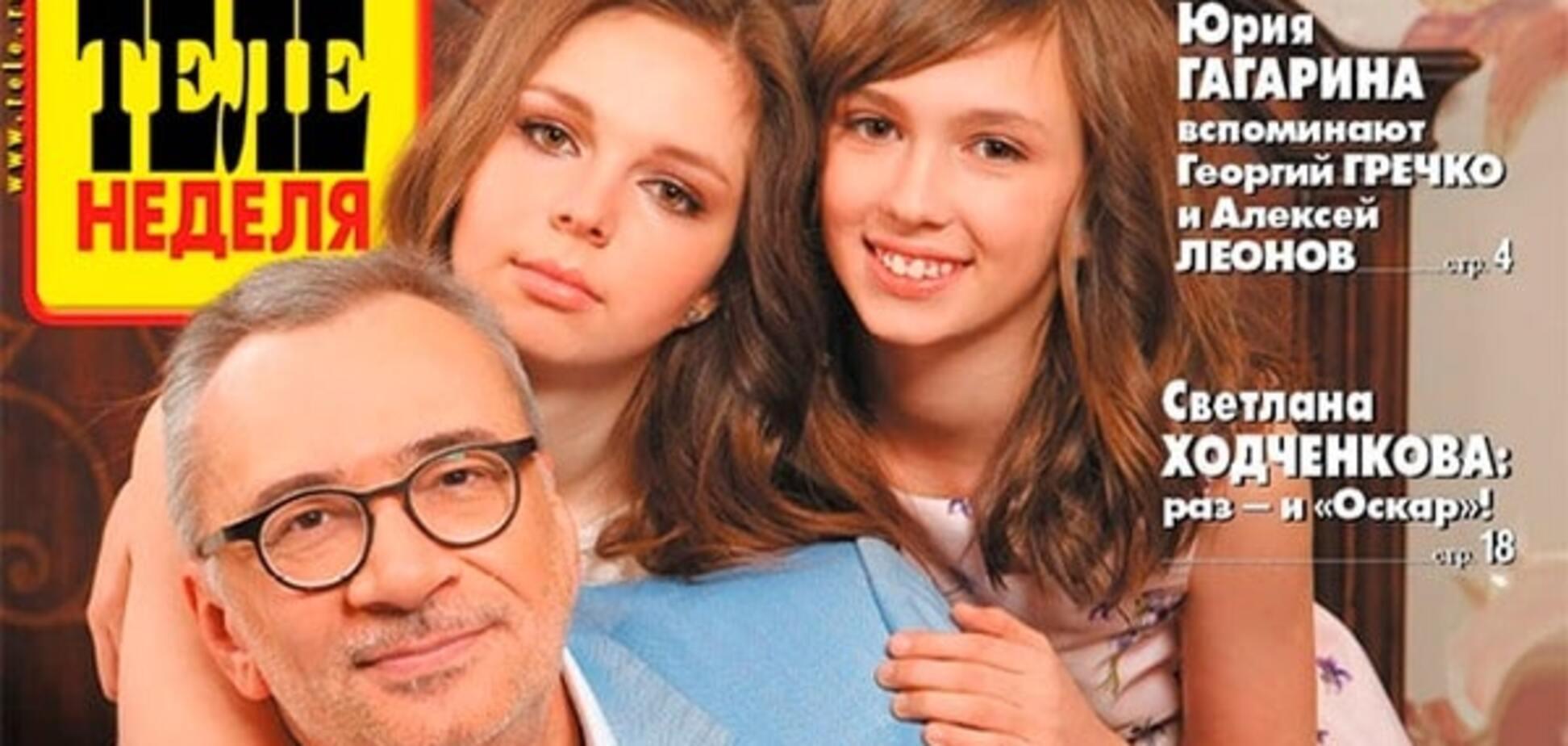 Константин Меладзе с дочерьми