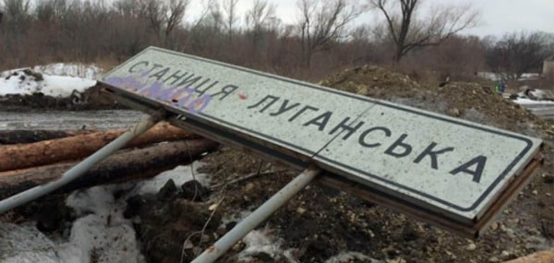 У Станиці Луганській закрили пункт пропуску