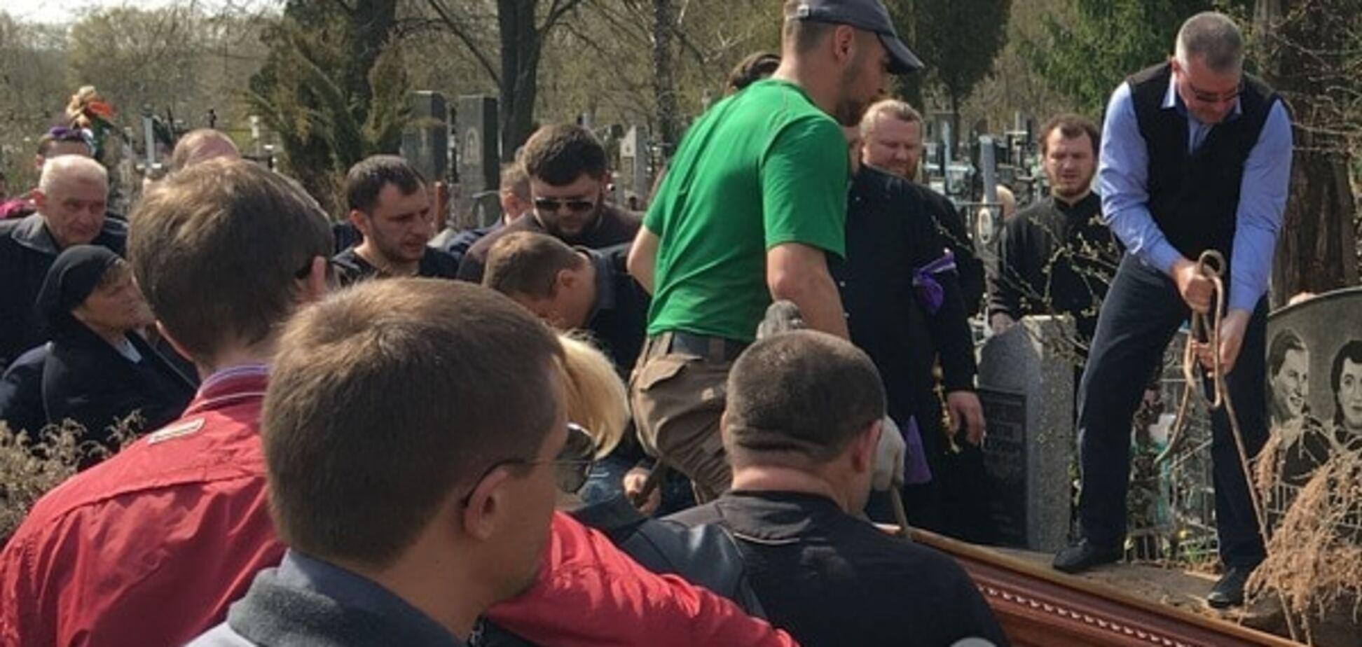 Зиновенко похороны