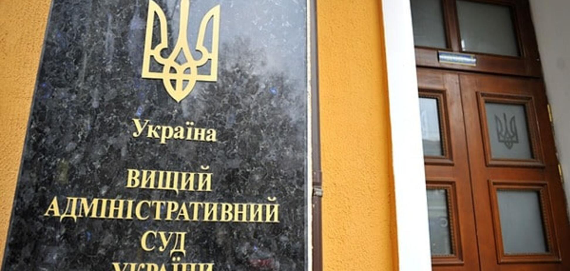 Спроба маніпуляції: у ВАСУ відреагували на звинувачення Деканоїдзе