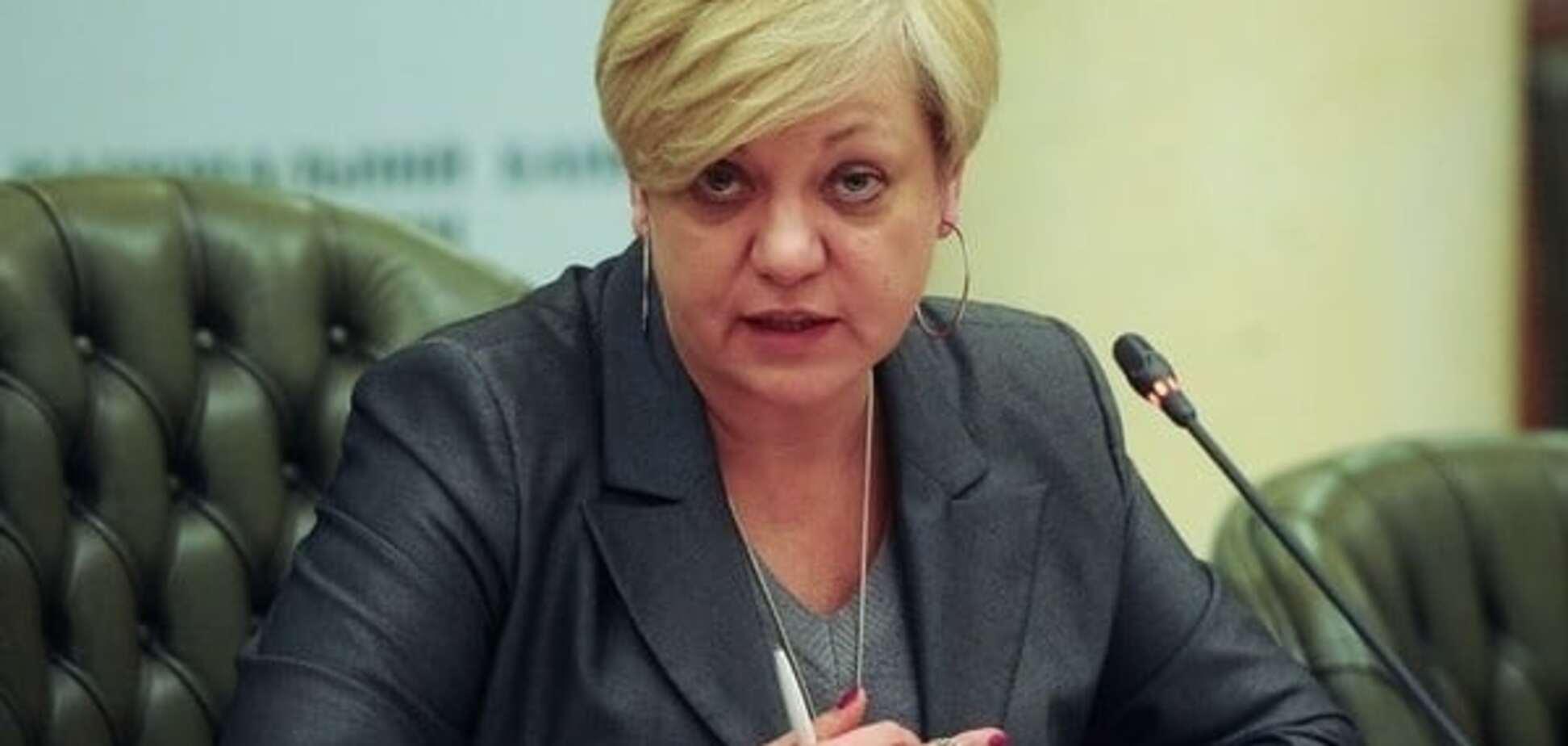 Наливайченко: соратники Гонтаревої оплатили американських лобістів через офшори