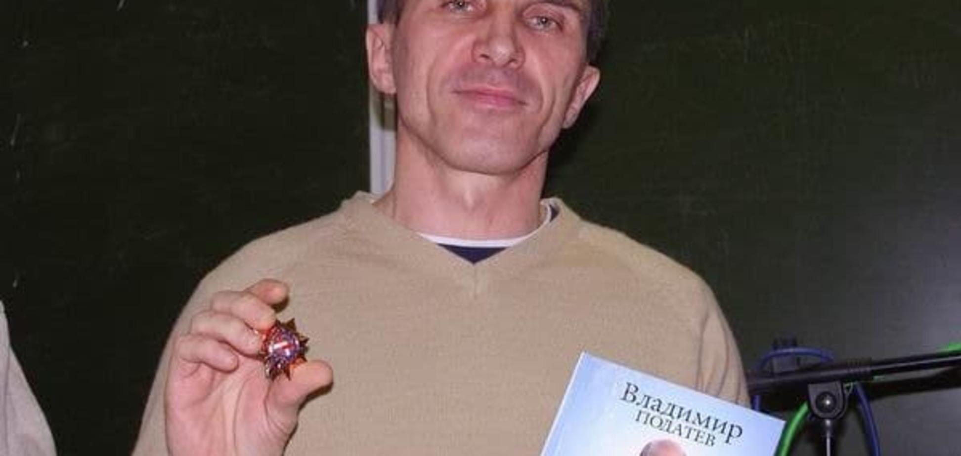 Владимир Пшеничный