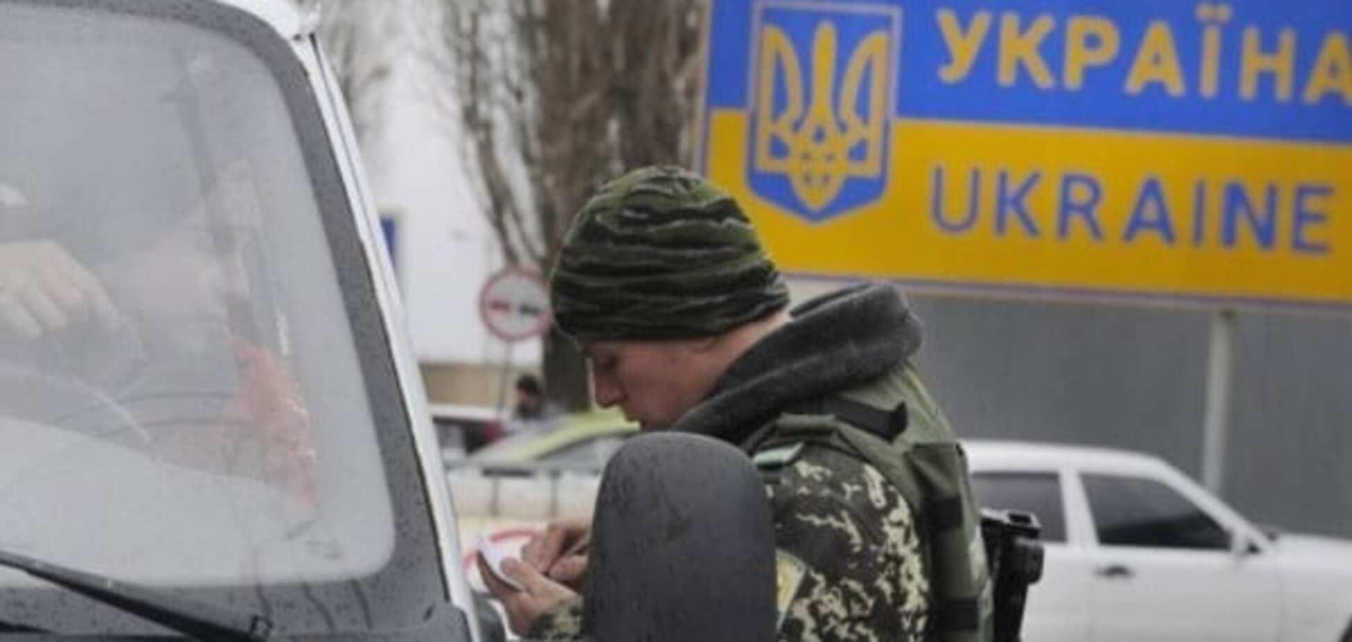 Удар по злочинцям: українські прикордонники оголосили спецоперацію