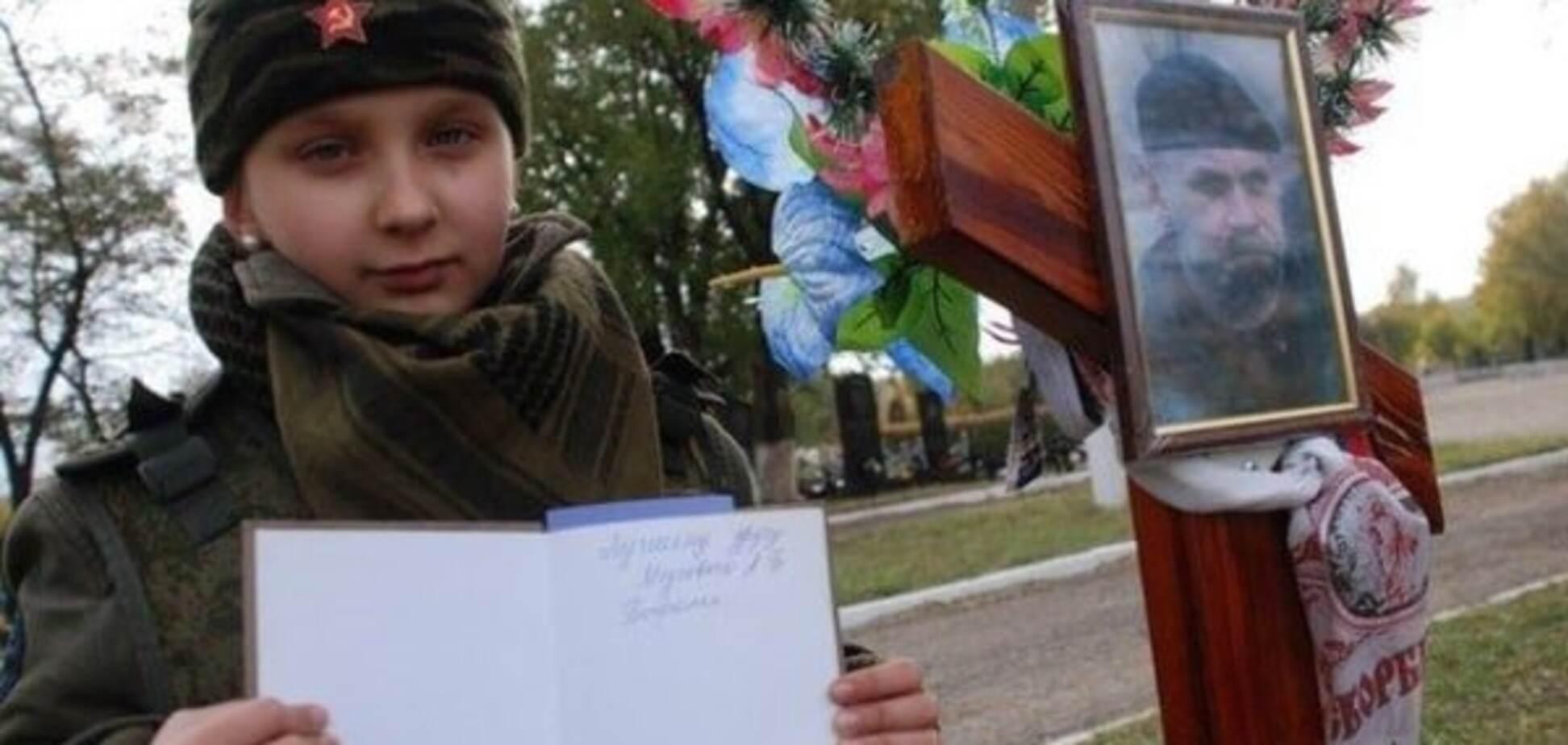 Фейків багато не буває: на Донеччині викрили 9-річну фанатку терориста Мозгового