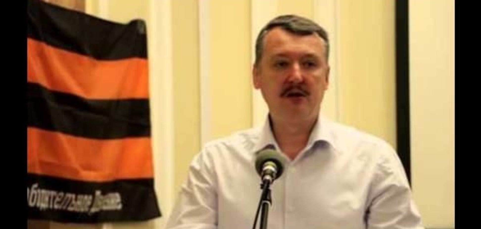 Гиркин заявил о внешнем управлении Россией
