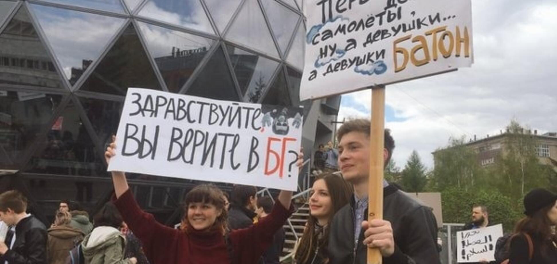 Скріпи вже не ті: у Росії почався марш 'Монстрація'