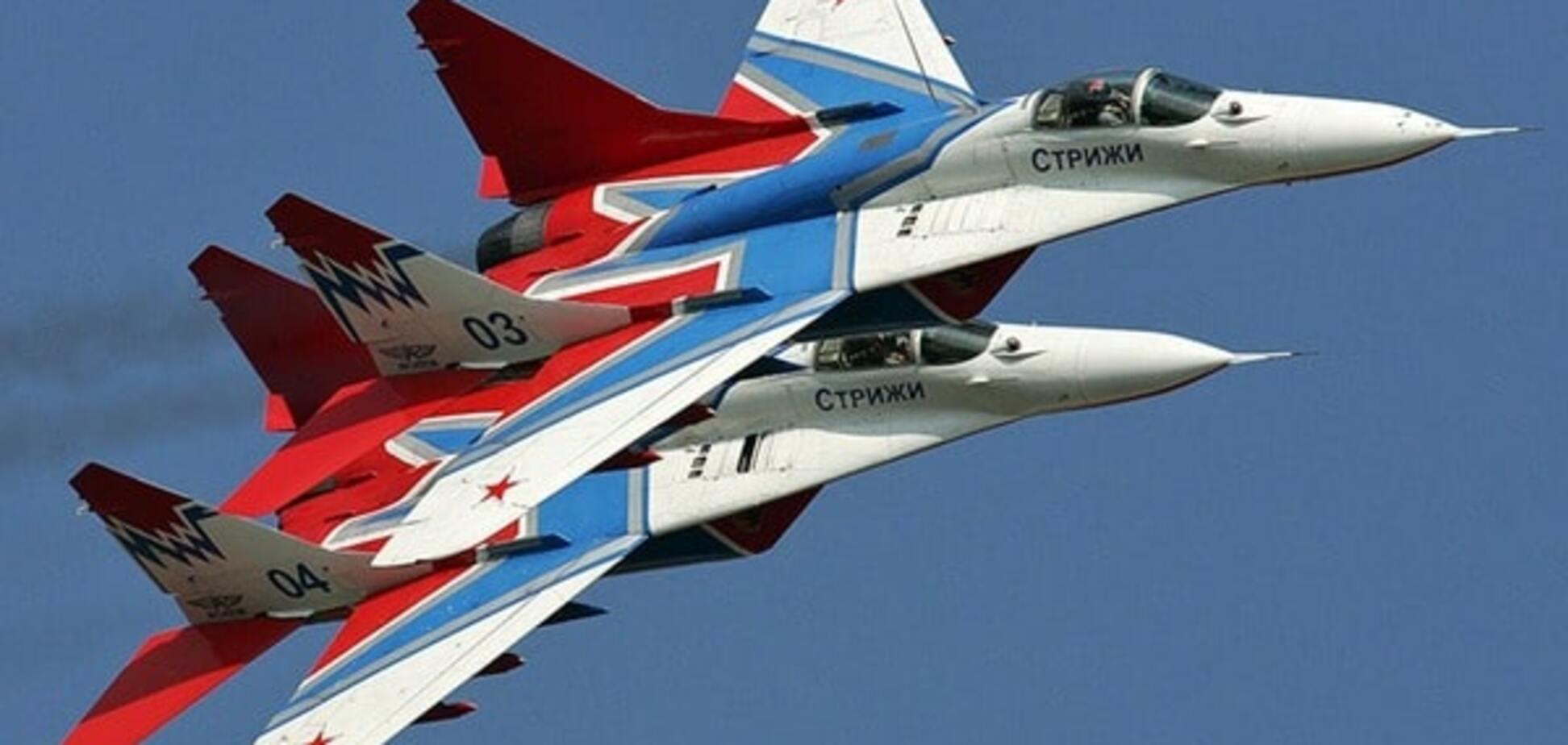 военно-воздушные силы