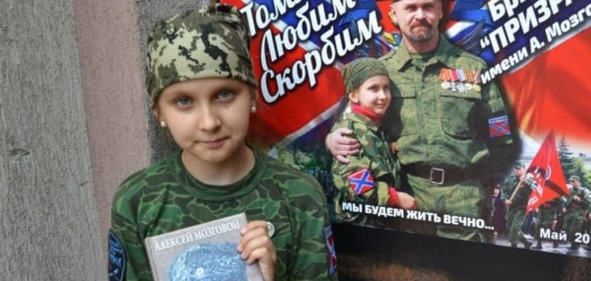 Сім'я малолітньої фанатки 'ЛНР' поскаржилася на репресії терористів