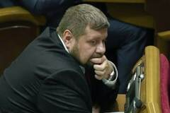 Верховний суд визнав незаконним зняття депутатської недоторканності з Мосійчука