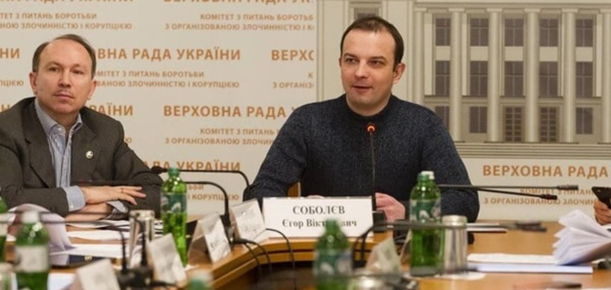 ГПУ просить Соболєва допомогти їй у самоочищенні