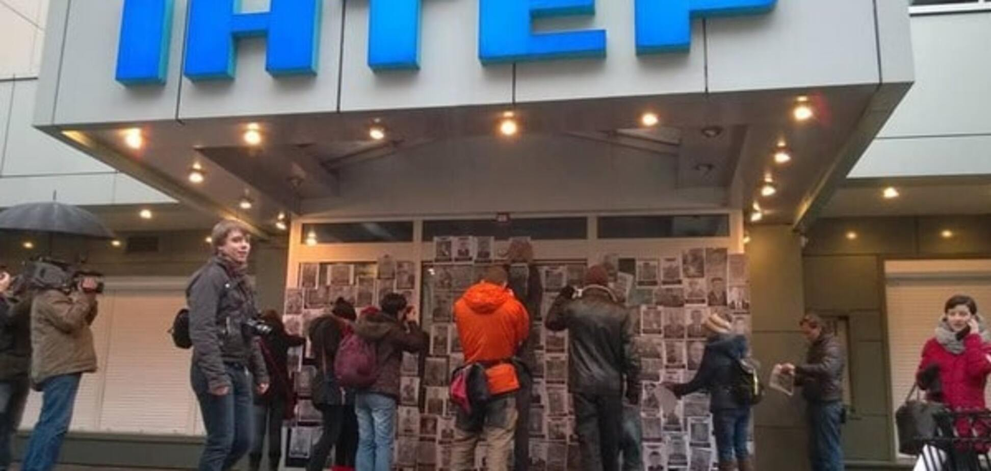 'Інтер' стає інструментом кремлівської ідеології