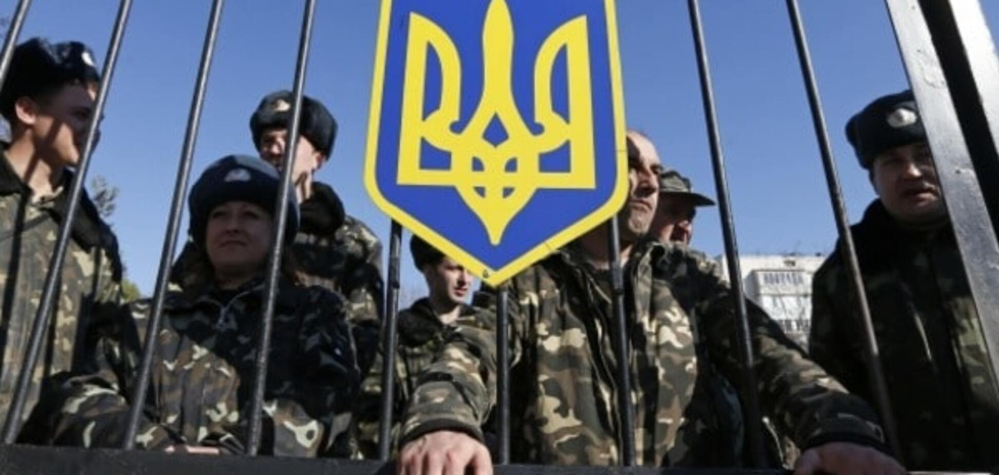 Прокуратура викликала на допит військових-зрадників із Криму