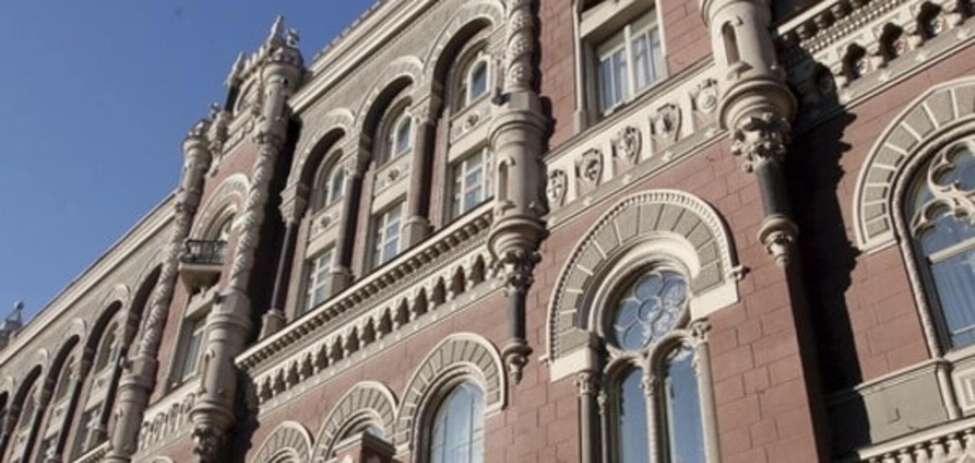 У Гонтаревої хочуть зменшити обсяг готівки в Україні
