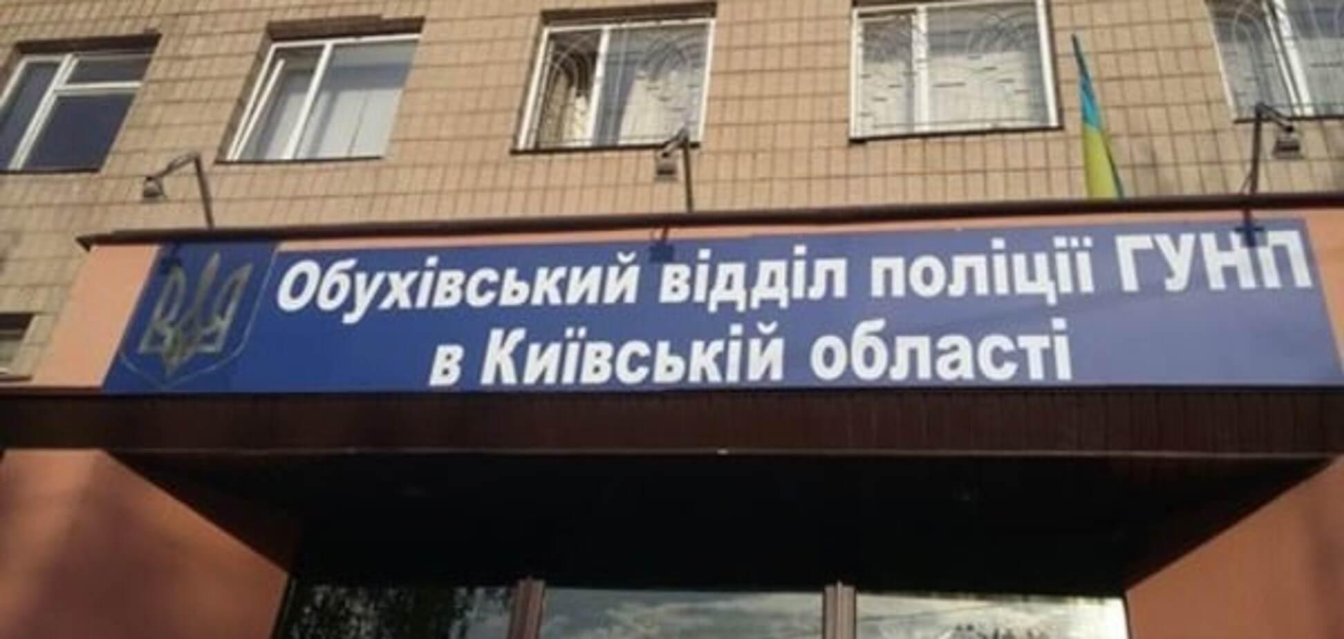 полиция Обухов