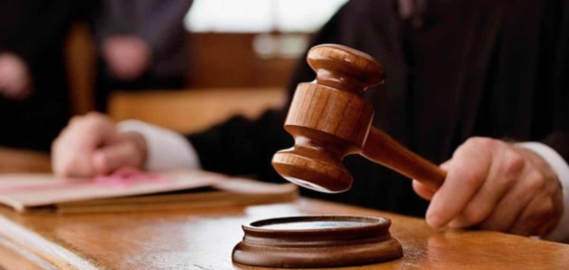 суд приговор