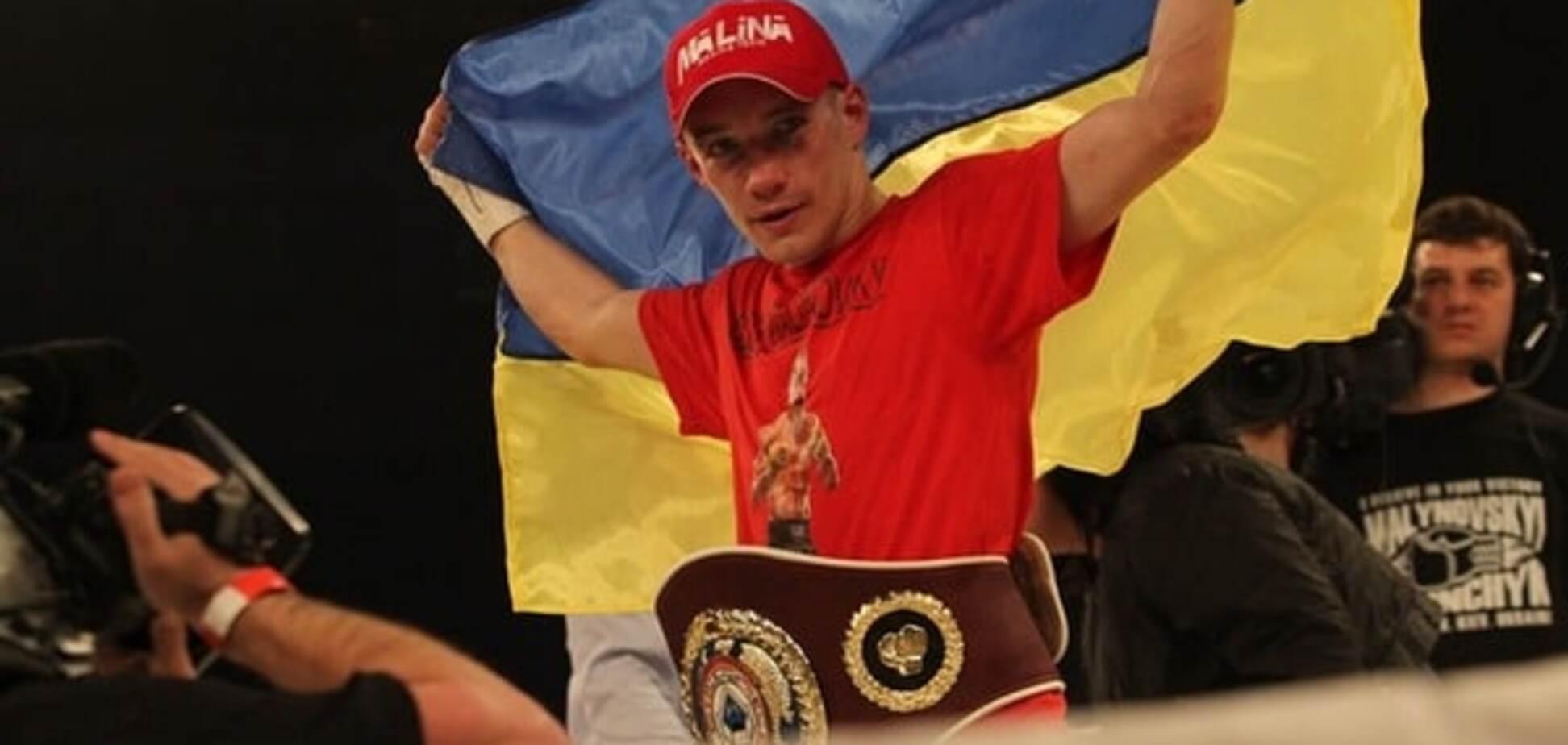Олег Малиновский WBO
